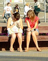 Turning on public upskirts with erotic panties Turning on public upskirts with erotic panties in voyeur upskirt free photo gallery from UpskirtCollection Upskirt Collection